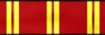 Command School Graduate Ribbon